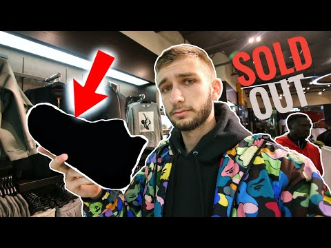 THESE SOLD OUT INSTANTLY! LIMITED SNEAKERS WERE HYPED?!