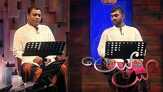 Leya Saha Laya | 10th May 2019 Thumbnail