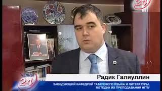 «Татарча диктант» подвел итоги