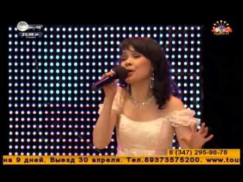 Гульсина Мухамадиева - яратам