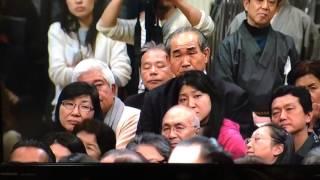 この対戦で琴奨菊が幕内最高優勝を決めましたね! 現地で観戦出来ません...