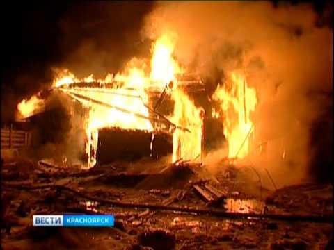 В Козульском районе во время пожара погибла 14-летняя девочка