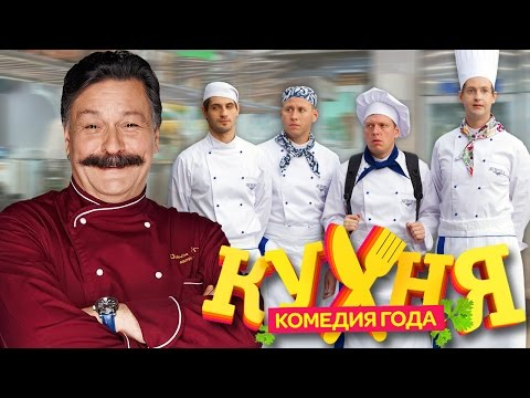 Профессионал (2016) сериал на НТВ смотреть онлайн