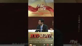 Мы в китайской ТВ передаче // Allesasia.com