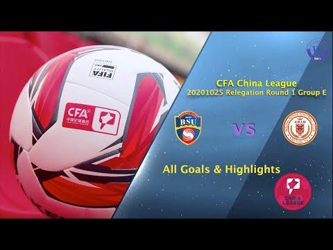 Beijing EG Beijing Renhe Goals And Highlights