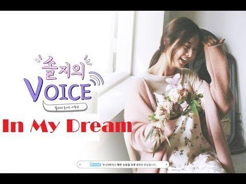 Free Download [180808] 꿈에(in My Dream)/ Solji / 솔지의 Voice2 #7 Mp3 dan Mp4