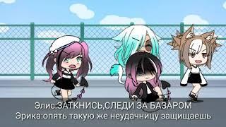 """Сериал """"Потерянные"""" 1-я серия"""