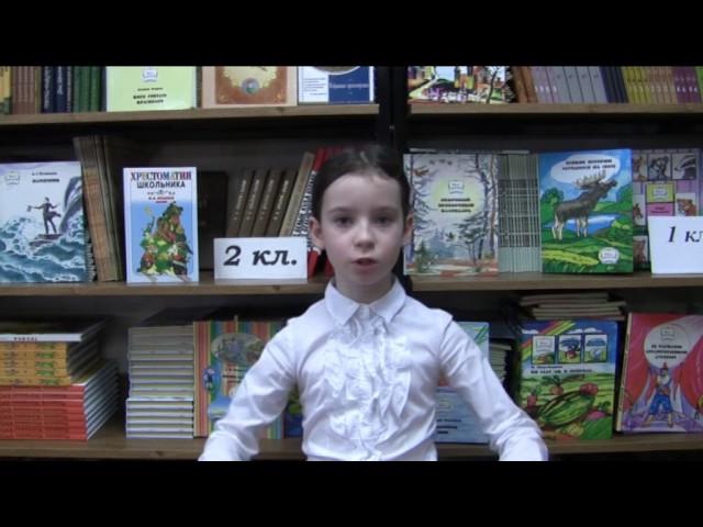 Изображение предпросмотра прочтения – ВарвараЛобанова читает произведение «Лебедь, Рак и Щука» И.А.Крылова