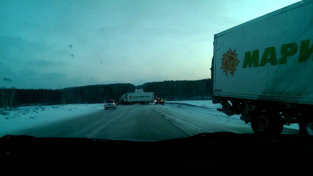 ДТП на трассе Новосибирск-Кемерово 26.01.2017