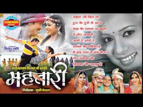 Mahtari - Chhattisgarhi Super Hit Movie - Full Song - Jukebox