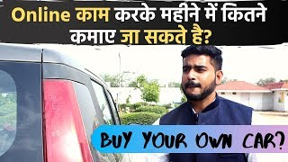 Buy Car from Online Earning? | Online Monthly Earning Report | Praveen Dilliwala