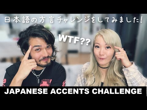 Guess These CRAZY WEIRD JAPANESE WORDS (w/ Joey The Anime Man)