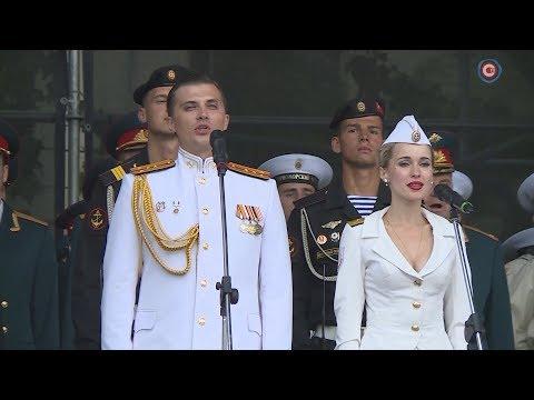 Ансамбль песни и пляски Черноморского флота выступит в Санкт-Петербурге на День ВМФ России