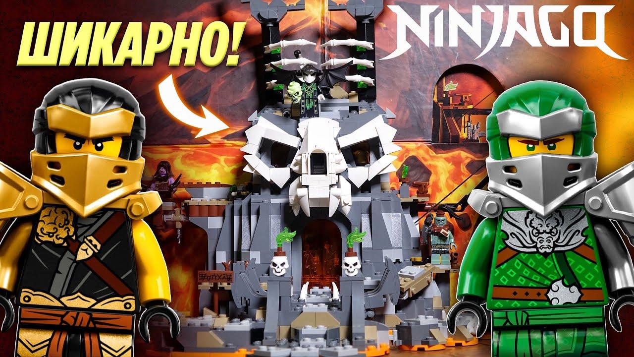 LEGO Ninjago 71722 Подземелье колдуна-скелета обзор лучшего набора Ниндзяго 13 сезон