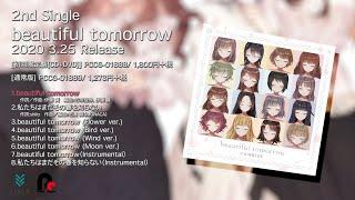 【試聴動画】 CUE! 02  2nd Single 「beautiful tomorrow」