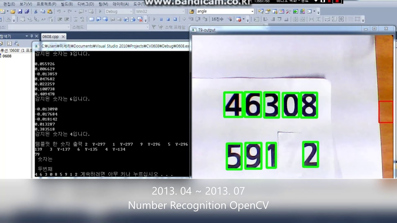 201304 Number Recognition OpenCV