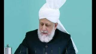 Friday Sermon: 22nd October 2010 - Part 5 (Urdu)