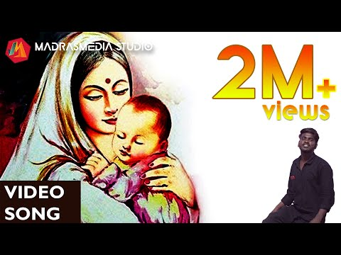 Amma Song - Gana Mani | D.Vam | Chennai Gana | Sorry EntertainmenT