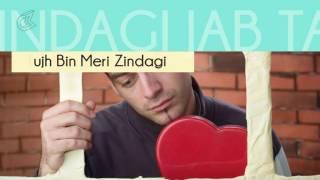 Mehnaz & Akhlaq Ahmed Songs | Film Hits of Mehnaz | Bas Ek Tere Siwa