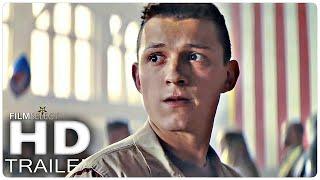 CHERRY Trailer (2021)