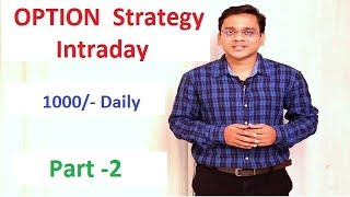 Options trading strategy in Indian stock market in hindi. Intraday option trading strategies.