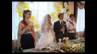 проведение свадьбы (фрагменты)