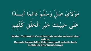 Download Sholawat Burdah  Lirik & Terjemah