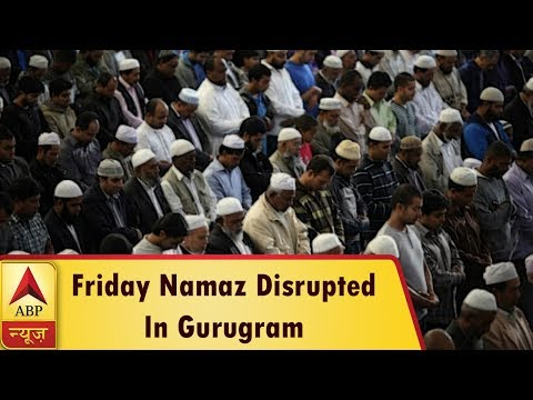 Friday Namaz 'Disrupted' In Gurugram For Offering Prayer At A Public Place | ABP News