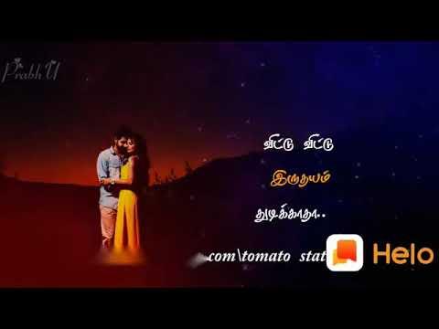 tamil whatsapp status helo app
