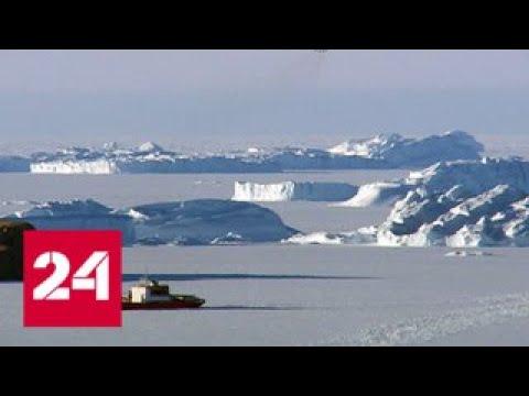 Русская Антарктида. XXI