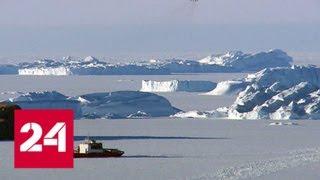 Русская Антарктида. XXI век. Фильм второй - Россия 24
