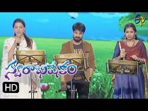 Yaa Yaa Song | Geetha Madhuri, Manasi Dhanunjay Performance | Swarabhishekam | 22nd October 2017