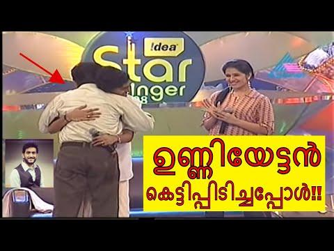 Kaliveedurangiyallo Prasobh Idea Star Singer 2008