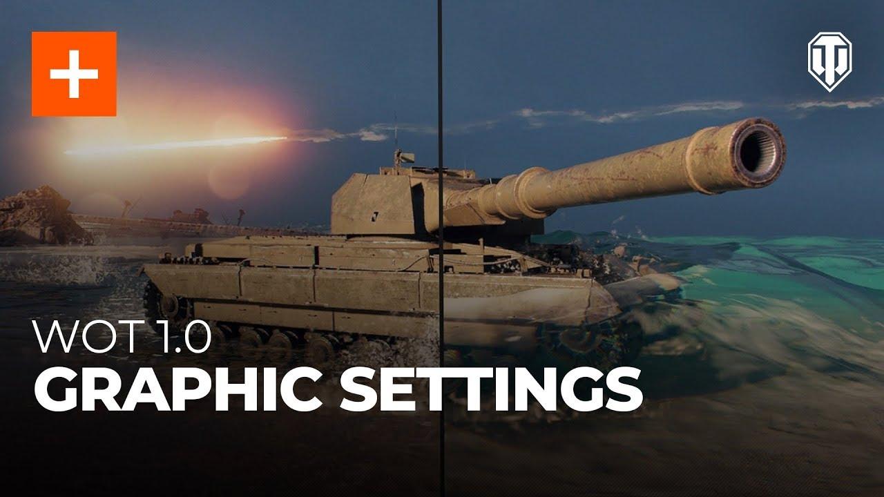 Graphic Settings: WoT 1 0 | Tanks: World of Tanks media
