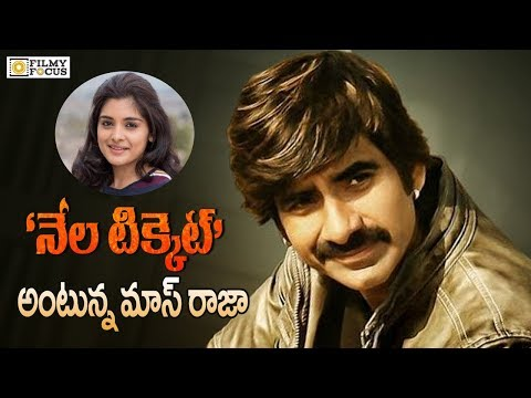 Ravi Teja Next Movie Title As Nela Ticket...