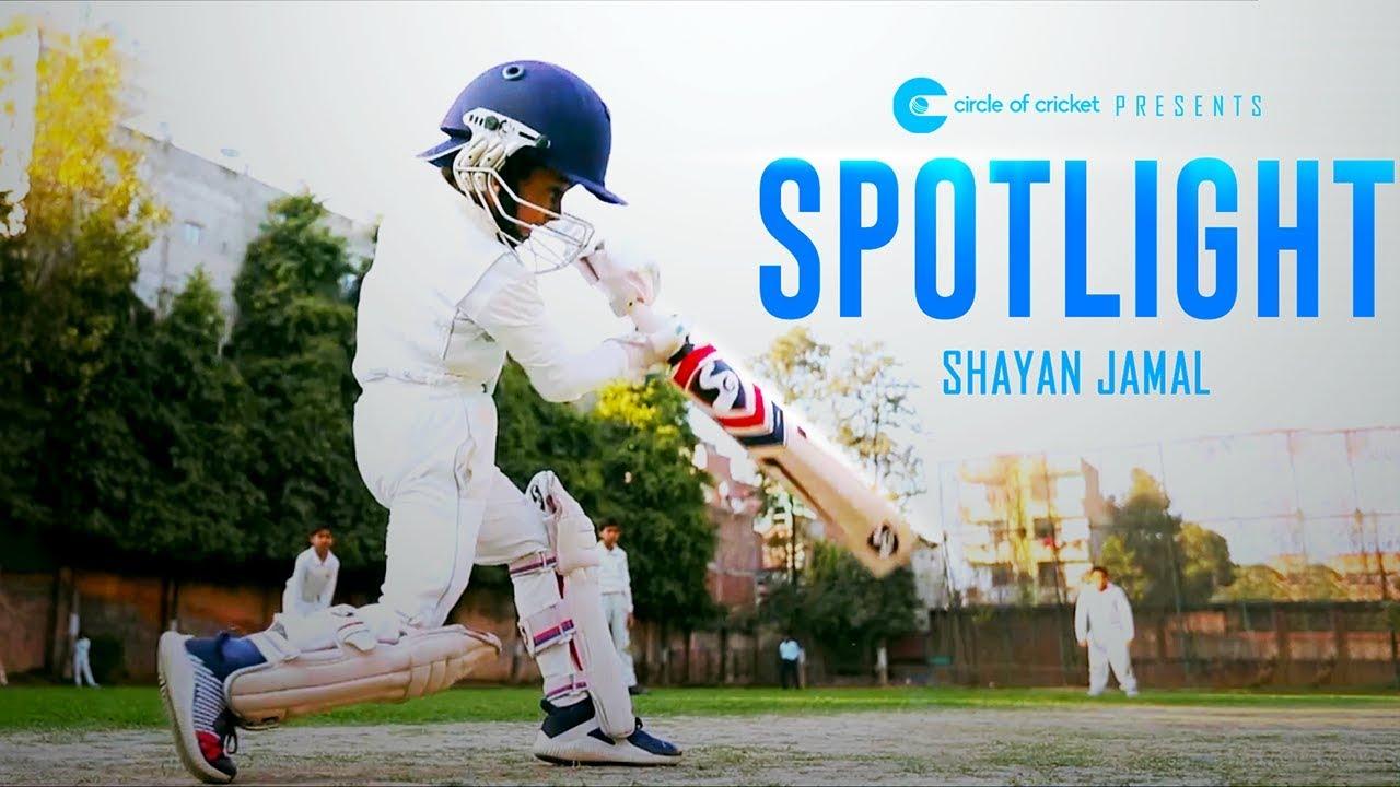 Story Of Indian Crickets Rising Star Shayan Jamal