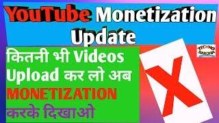 Ab YouTube Monetization Enable nhi hoga-YouTube Monetization Rules|New Update-Monetization Disabled