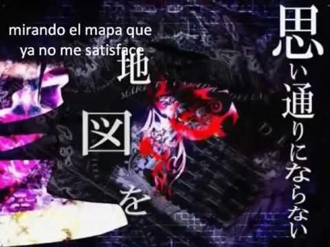 Paranoid Doll ☆ Kamui Gakupo ☆ Sub Español