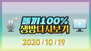 리니지 똘끼 리니지m 사신벨트 봉축 1350만원 구매완…