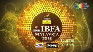 इंटरनेशनल भोजपुरी फिल्म अवार्ड || DISHUM INTERNATIONAL BHOJPURI FILM AWARDS (IBFA) II Malaysia