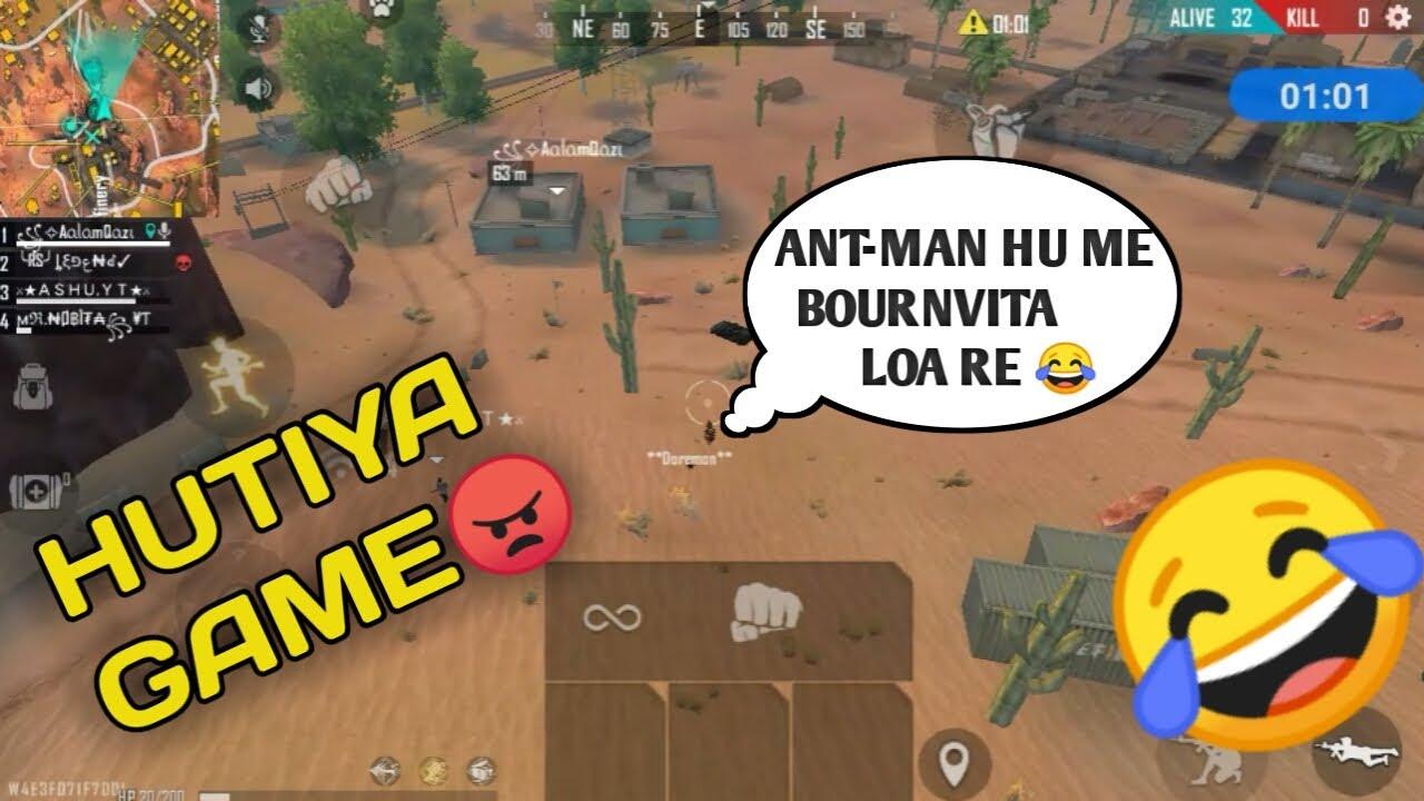 Free Fire Funny || WTF MOMENTS And Hutiya Moments (Part - 1) || HUTIYA GAME