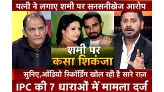 India cricketer Mohammad Shami charged with domestic violence - India Cricket - Mohammad Azharuddin