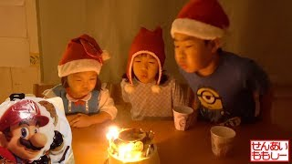 今年のクリスマスケーキはマリオにしました^^ 今回は消えないロウソクを...