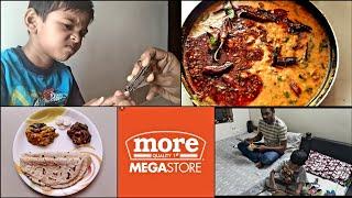#Vlog #Diml చిన్న పిల్లలకు గోర్లు ఎలా కట్ చేయాలి|Masala bendi curry and Dal tadka| shopping