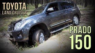 видео Появился в продаже обновленный Toyota Land Cruiser 200