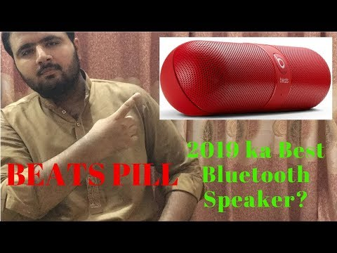 REVIEW: Beats by Dre Pill portable Bluetooth speaker (RED) | 2019