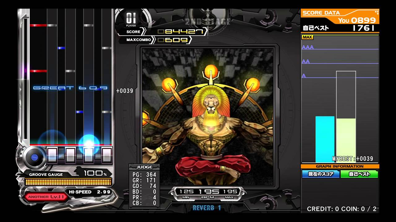 [AC] Beatmania IIDX 22 PENDUAL - SP four pieces of heaven ...