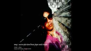 o ri chiraiya aamir song (2012)