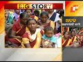 Afternoon Round Up 4 Oct 2017 Latest news update Odisha   OTV