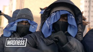 Trills x Screwface - Birmingham City #newtown #birmingham (Music Video) | @MixtapeMadness